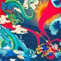 风火小哪吒-闹海篇(下)