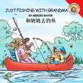 小怪物英文绘本:Just Fishing With Grandma